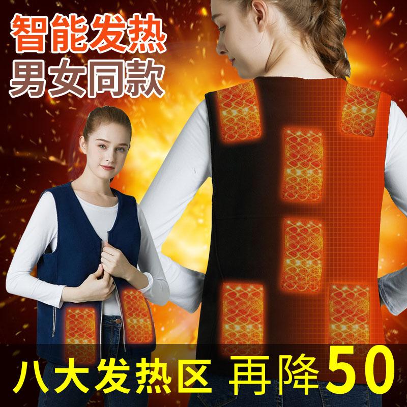 智能温控自发热衣服电热背心充电加热马甲女全身男保暖服冬季坎肩