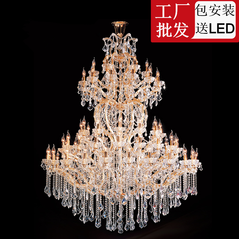 Compound building crystal chandelier villa project hall lamp luxury atmosphere European style high living room lamp stair Chandelier