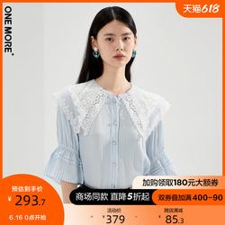 【商场同款】ONE MORE2021夏季新款装饰领上衣A1JAB205A25