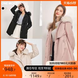【6.16上新】ONE MORE2021冬季新款时尚派克服贵妇皮草连帽外套女