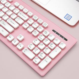 悬浮巧克力键盘有线无线静音台式电脑联想惠普笔记本外接薄膜办公家用游戏防水打字专用女生可爱粉色超薄usb