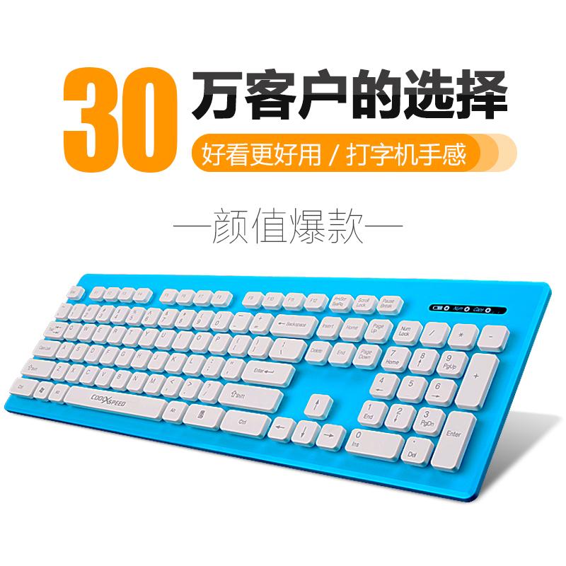 K1808 шоколад клавиатура тонкий проводной офис домой игра немой водонепроницаемый внешний беспроводной цвет все USB