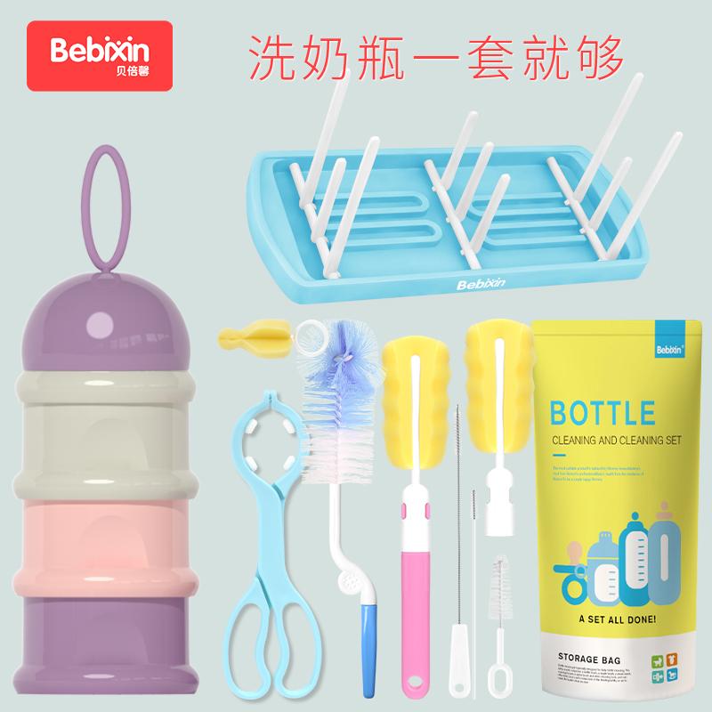 奶瓶刷婴儿洗奶瓶刷子奶嘴刷吸管刷清洗清洁刷海绵套装360度旋转