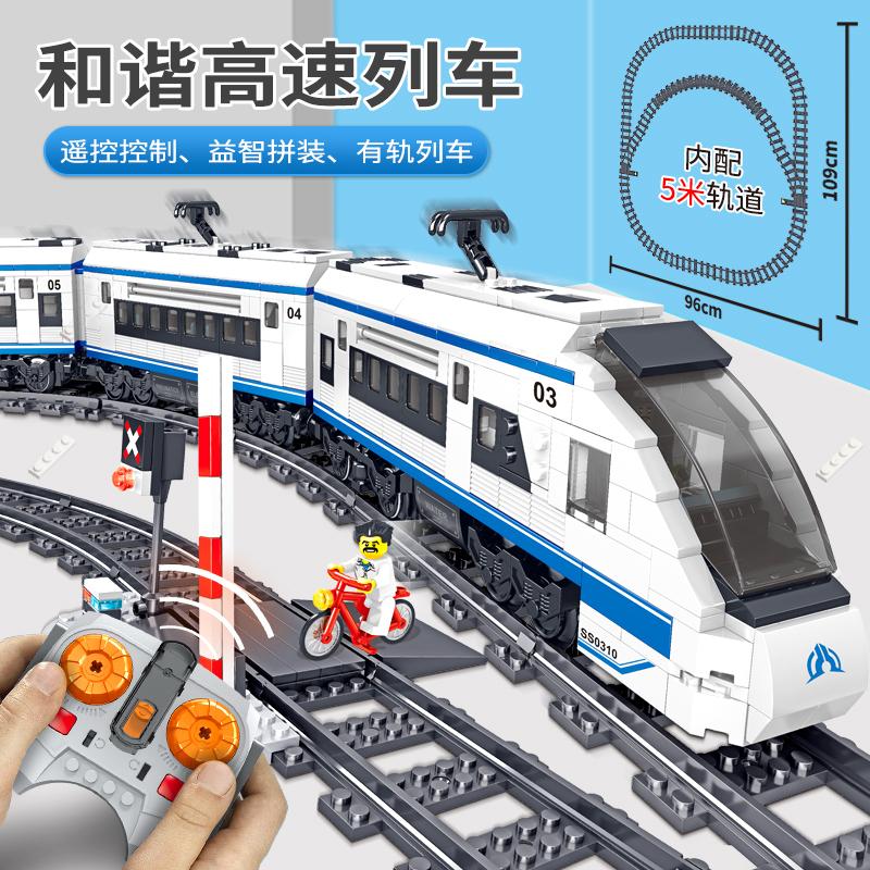 乐高城市系列遥控版高速客运列车火车益智拼装积木儿童玩具60051