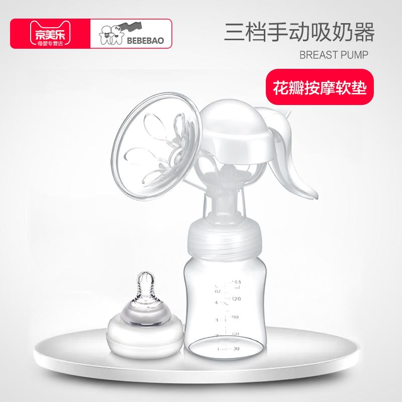 手动式吸奶器 小巧吸乳器吸力大挤奶器拔产后用品母乳收集器静音