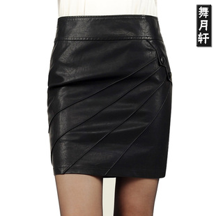 2014 Winter Women simulated leather pu leather skirt hip skirt Korean version of the leather skirt skirts step skirt leather skirt