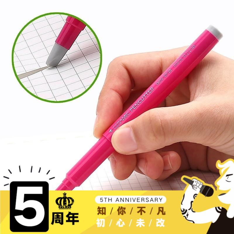 Вертикальный для запись горячей япония OHTO|CP-25 карандаш стиль керамика мини вырезать бумага нож дети счастливый номер работники
