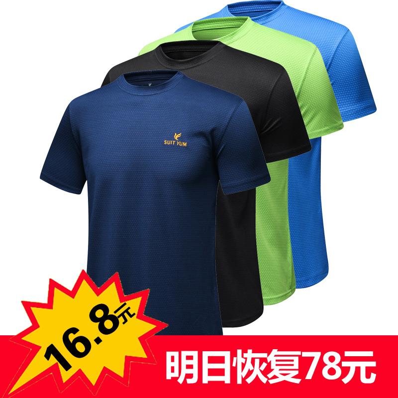 夏季圆领上衣 户外速干T恤男 短袖运动休闲跑步速干短袖男速干衣