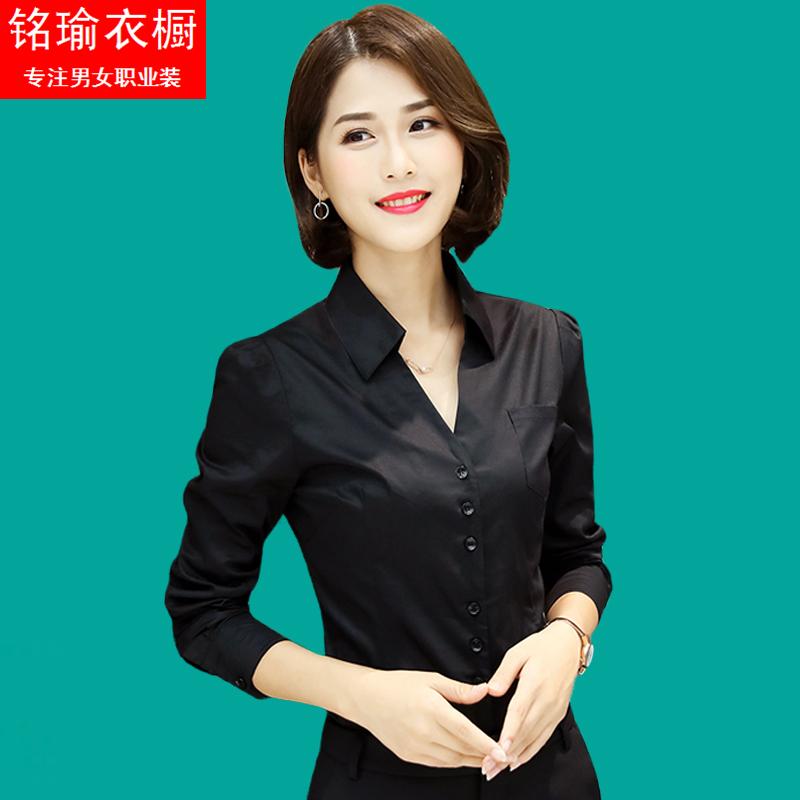 高档抗皱衬衫女长袖设计感小众V领寸 休闲职业ol修身纯棉弹力衬衣