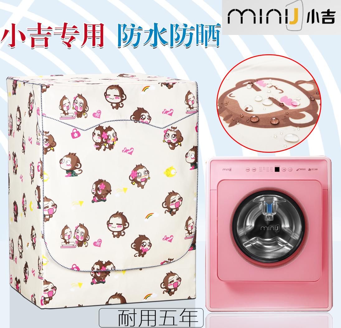 小吉迷你2.8公斤儿童小型洗衣机罩 MINIJ Note滚筒防水防晒�;ぬ�
