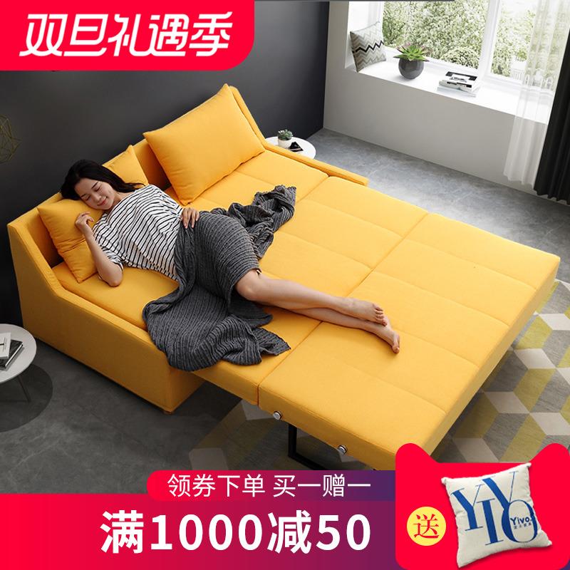 沙发床可折叠客厅双人小户型多功能简约现代1.8米三人两用可变床