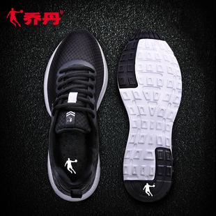 子 新款 男士 2020春季 网面透气休闲跑步鞋 男男鞋 夏季 网鞋 乔丹运动鞋