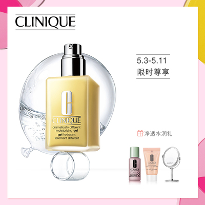 clinique倩碧优惠