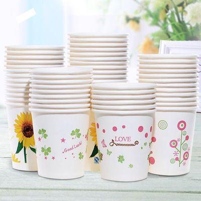 100 pcs paper cup disposable cup mouth cup water cup household thickening commercial supermarket business cup mouth cup