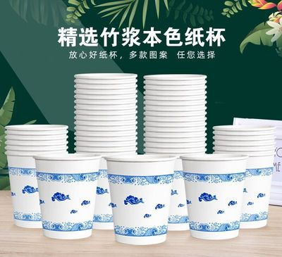 100 pcs paper cup disposable cup mouth cup water cup household thickened commercial supermarket business cup