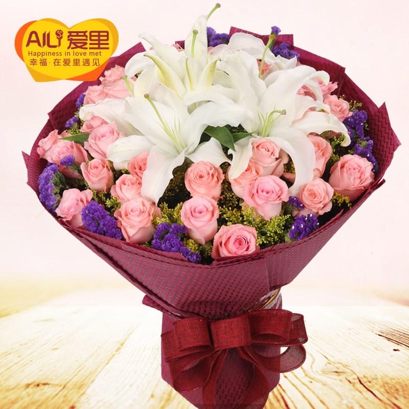 粉玫瑰百合花生日鲜花束温州北京武汉上海同城速递烟台青岛同城送