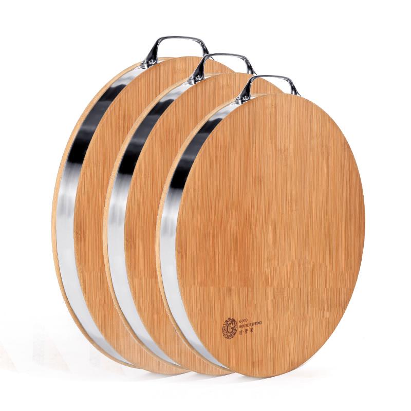 好管家耐用切菜板加厚砧板長方形家用菜板實木粘板大號案板擀麵板