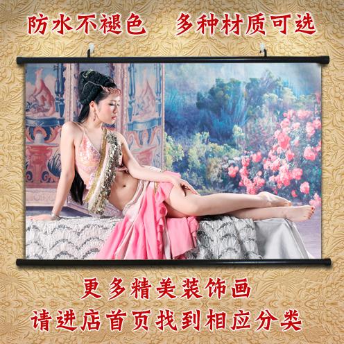 中式卧室房间情趣装饰画人体艺术古装美女妩媚妖媚防水浴室挂墙画