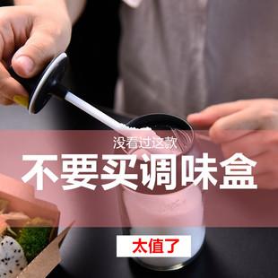 调味罐套装家用玻璃调味瓶罐子厨房用品带盖密封盐罐佐料瓶调味盒价格