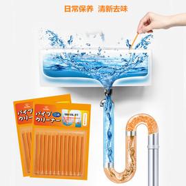 管道清洁棒日本下水道疏通神器家用厨房厕所地漏溶解防堵塞除臭剂