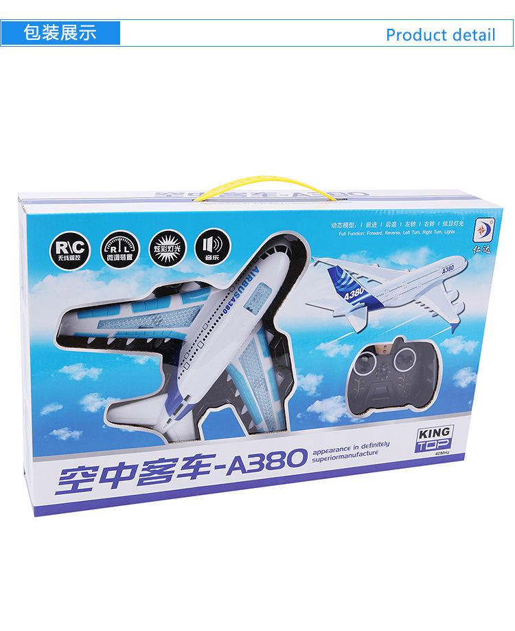 Радиоуправляемые самолеты и вертолеты Артикул 601296638788