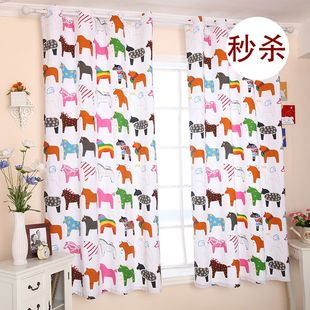 IKEA pony canvas semi-shielding curtain fabric curtain bedroom children's room bay window short curtains finished custom small windows
