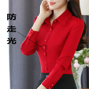 衬衫女长袖2020新款春装韩版修身显瘦气质洋气打底职业女士衬衣潮
