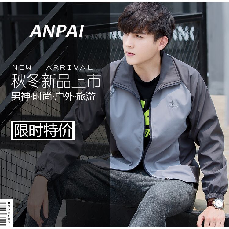 Spring and autumn outdoor sportswear 2016 new mens casual wear Korean youth large standing collar jacket trend