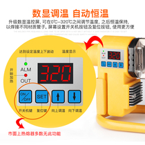 Eric Ze electronic constant temperature pipe PPR tube fuser Hot Melt hot container hot-fitting plastic welding machine welder