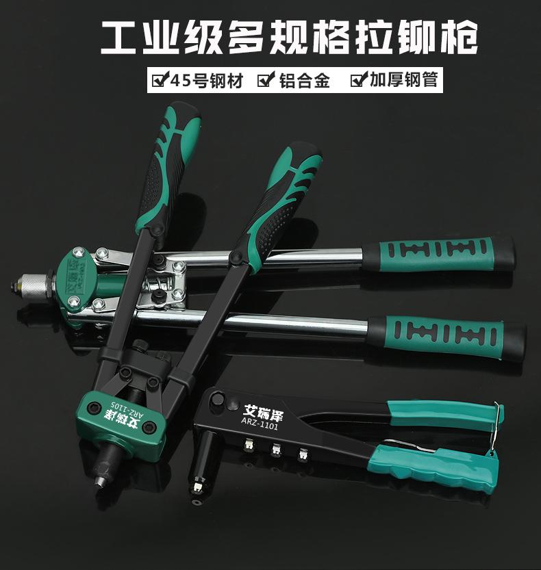 工业级手动抽芯铆钉枪拉铆枪拉钉铆抢钳柳帽姆螺母卯丁工具拉母枪