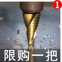 水钻钻头锐奔水钻头工业开孔器混凝土打孔墙壁级水钻机快速干打