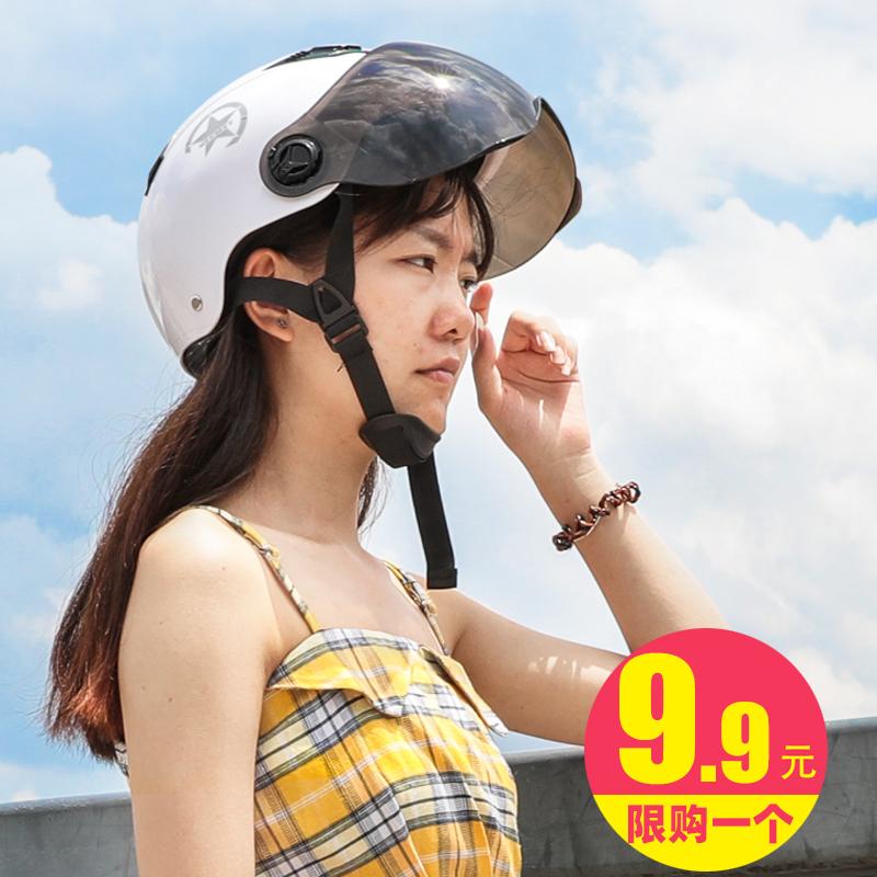 电动电瓶摩托车头盔夏季透气防晒男女四季通用可爱安全帽半盔现货