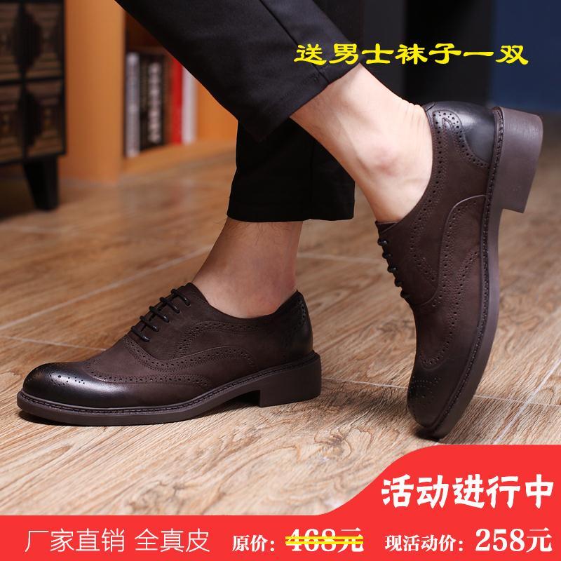 西服皮鞋男青年正装布洛克雕花男鞋韩版商务休闲鞋英伦风潮流复古