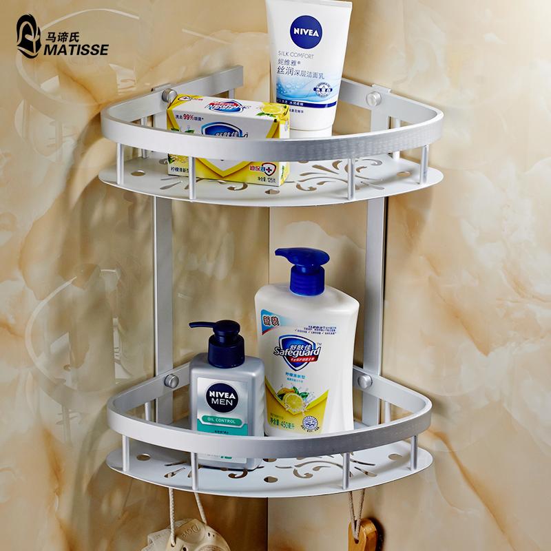 馬諦氏 浴室置物架衛生間洗手間廁所牆角太空鋁三角架三角籃壁掛