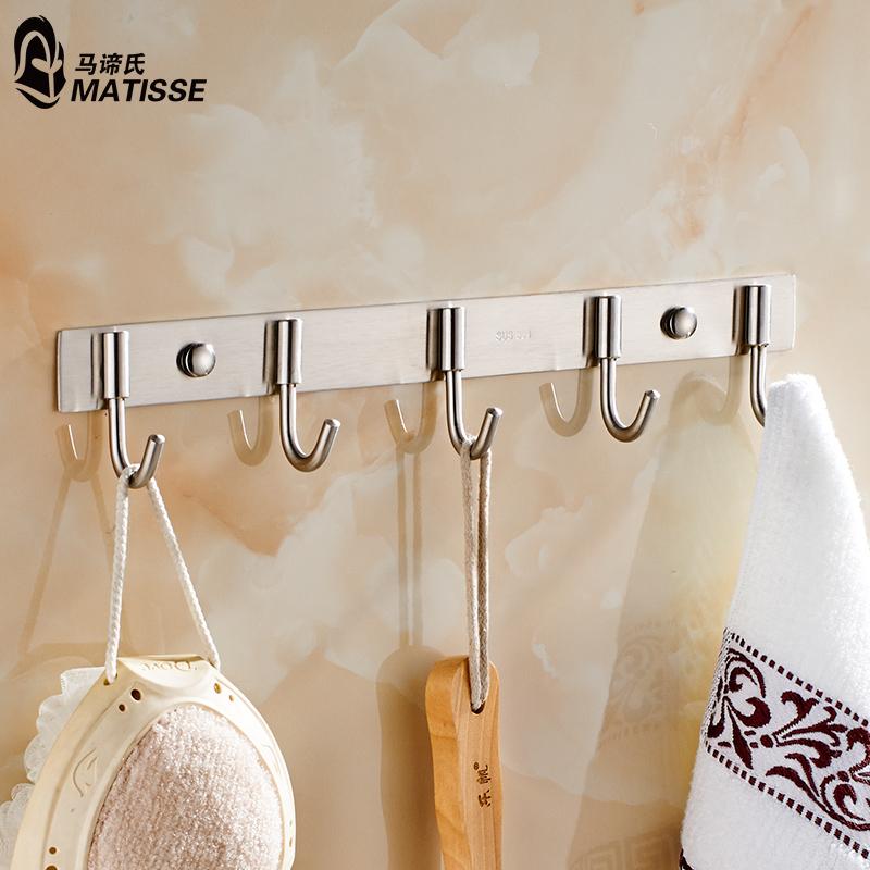馬諦氏304不鏽鋼浴室廚房掛杆掛件 掛架掛鉤收納架廚房置物架壁掛