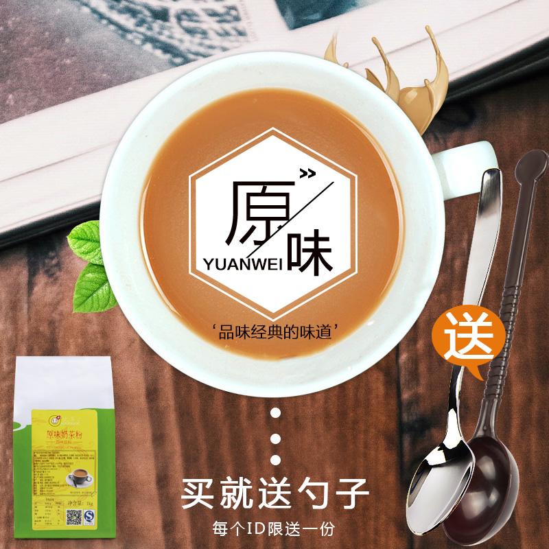 优多C奶茶粉1kg袋装速溶三合一即冲即饮珍珠奶茶粉批发奶茶店专用
