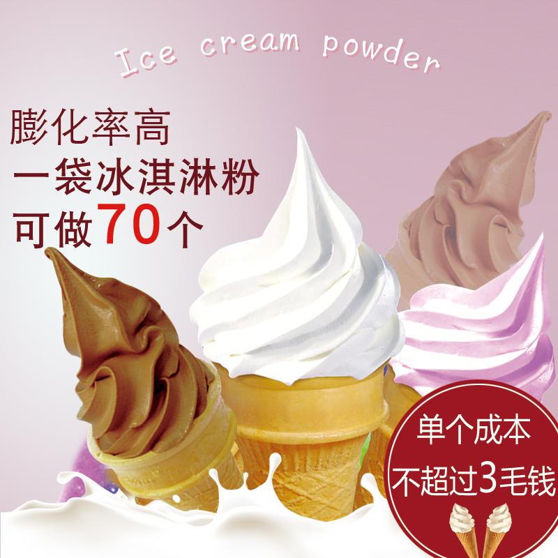 [优多C软冰淇淋粉1kg自制家用] ручная работа [雪糕粉奶昔商用抹茶冰激凌粉原料]