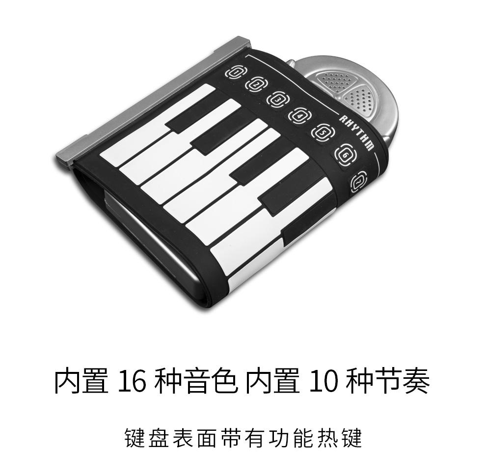 手卷钢琴桌面模拟电子琴练习折叠便携式电子钢琴MIDI键盘包邮
