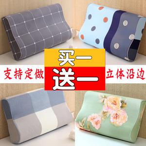 乳胶枕套儿童50x30纯棉夏季记忆枕