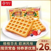 丹夫华夫饼500g原味西式糕点零食点心蛋糕饼干早餐面包家庭实惠装