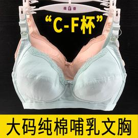 蕴香孕妇内衣胸罩怀孕期大罩杯聚拢有型纯棉薄款产后喂奶哺乳文胸