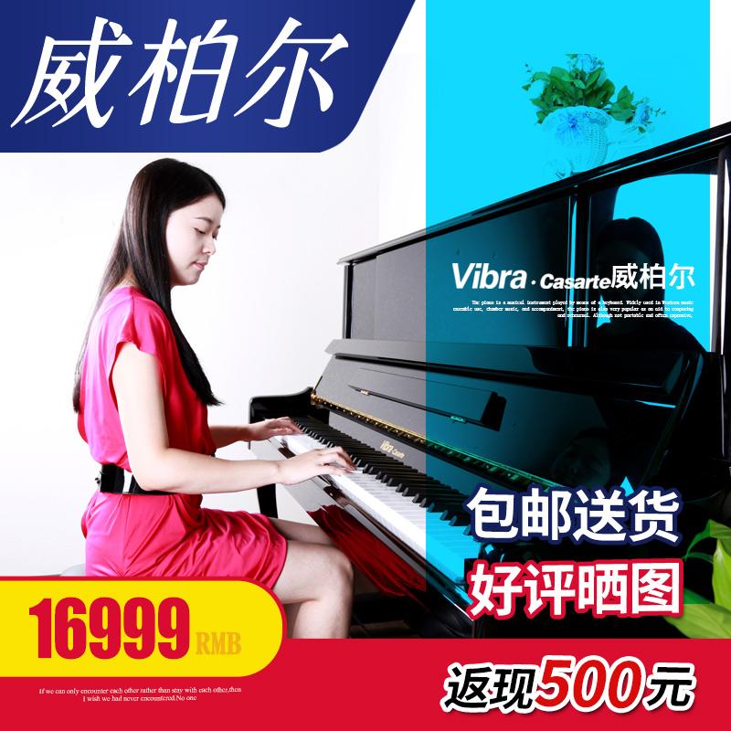 Престиж кипарис ваш вертикальный пианино совершенно новый 88 связь специальность тест уровень обучение для взрослых домой студент высококачественных вертикальный пианино