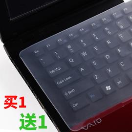 笔记本台式机13硅胶14键盘保护贴膜15.6寸电脑13.3平面15通用17寸华硕苹果戴尔惠普华为小米联想三星神舟雷蛇
