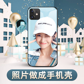 苹果11手机壳定制iphone11pro男7/8玻璃7P女X硅胶12pro液态xr来图xs私人订做8plus图案12套6自定义max照片diy