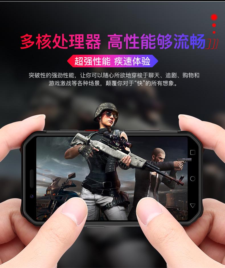 SOYES/索野s 10三防AndroidスマートフォンNFCポケットサイズ超小型4 G全網通防水機