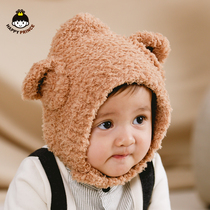 Baby panda Knitted Wool hat Korean version childrens hooded hat autumn and winter baby boys and girls hat warm cute