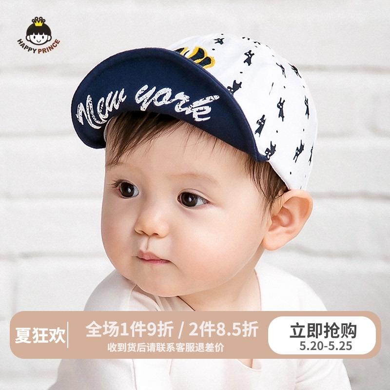 韩国ins宝宝帽子春夏宝宝鸭舌帽男女儿童太阳帽新生婴儿帽子春秋图片