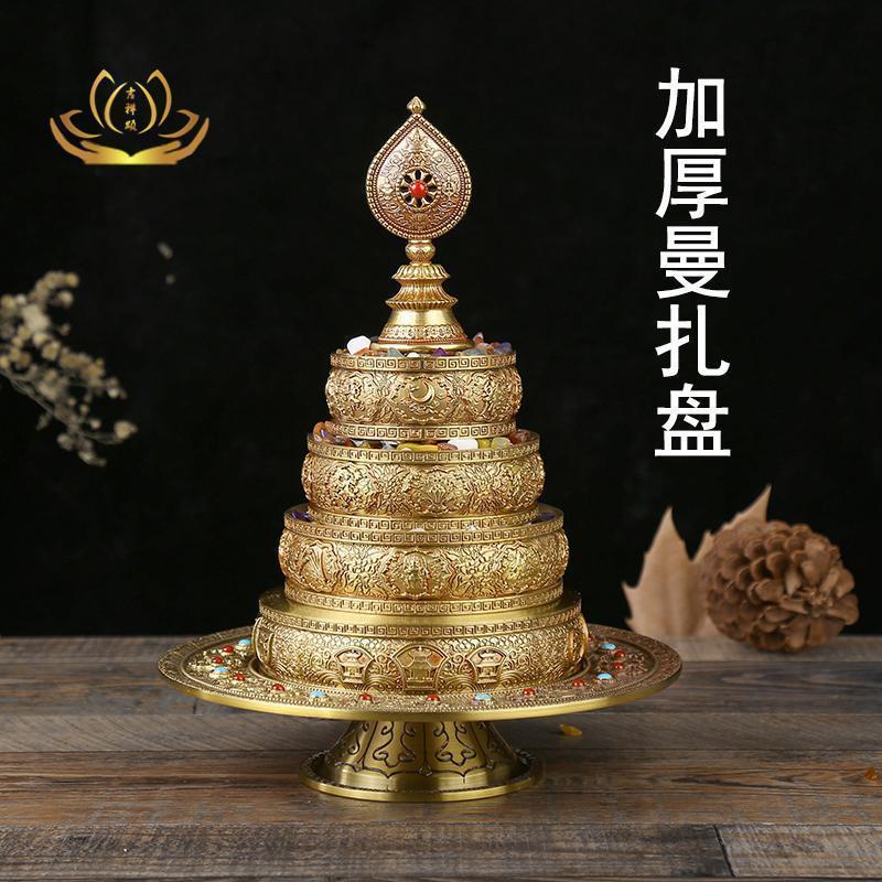 Круги с буддийскими текстами Артикул 563609374686