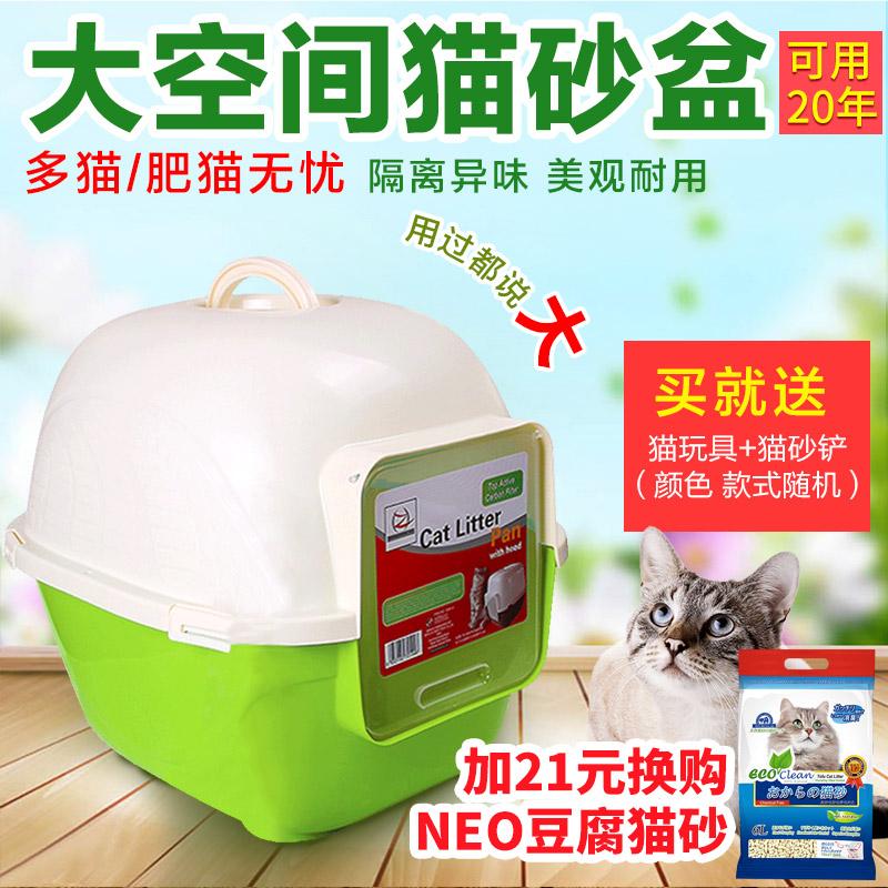 В постоянный негабаритных закрытые стиль кот песок бассейн домашнее животное жир кот раздутый прибыль земля кот песок кот фекалии бассейн кот туалет бесплатная доставка