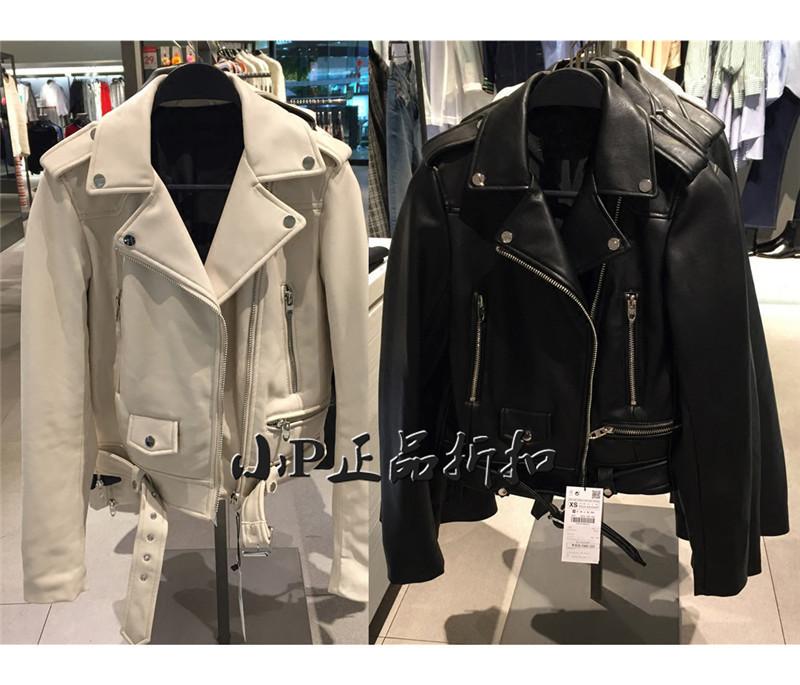 Жакеты детские / Кожаные детские куртки Артикул 565047301072